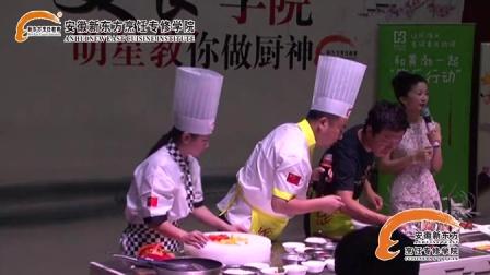 """黄渤教你做""""彩椒虾仁""""_学厨师到安徽新东方厨师培训学校"""