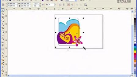 CorelDRAW高级教程 教材类--软件教程封面设计cdr教程