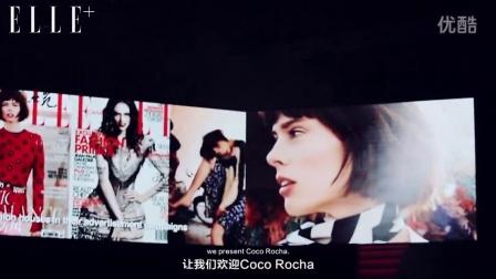 iPad杂志ELLE+超模Pose女王Coco Rocha上海24小时全记录!