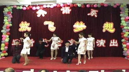 2014年淮南联合大学外语系迎新送老文艺演出VTS_01_3