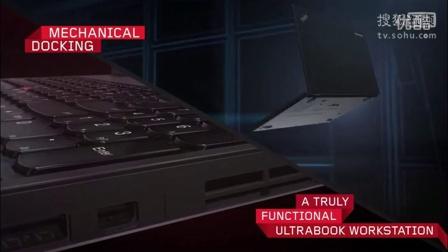 【巴士数码】联想发布新款ThinkPad W550s系列笔记本工作站