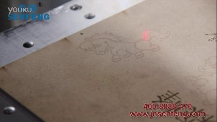 二氧化碳激光打标机切割3mm密度板