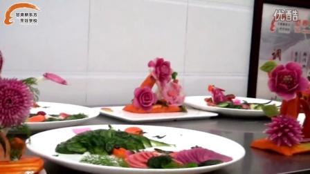 兰州新东方厨师学校雕刻之玫瑰花