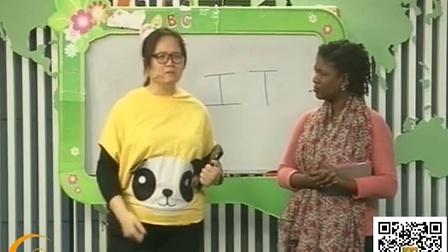(20141118) 小鬼当家--宾来参观学校