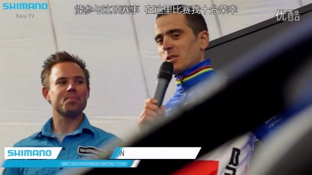Shimano Race TV - XTR Di2 Presentation
