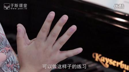 于斯课堂 巴斯蒂安钢琴教程 第一课 课前基础