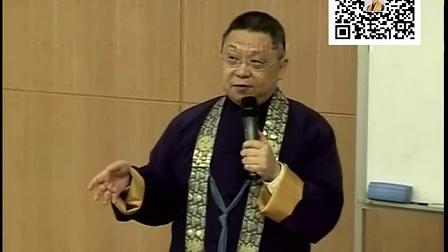 李居明九星风水学a 13