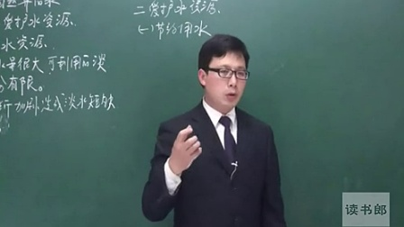 黄冈中学人教版初三化学上册2012版爱护水资源