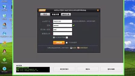 造梦西游3衡哥修改器改80级视频