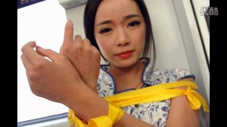 """武汉地铁现遭""""捆绑""""美女 求乘客解套减压"""