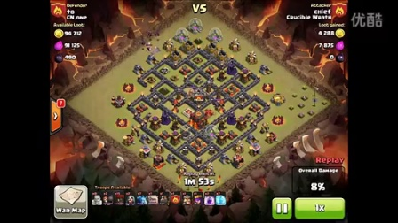 Clash of clans ~ Crucible wrath vs CN.one in a clan war