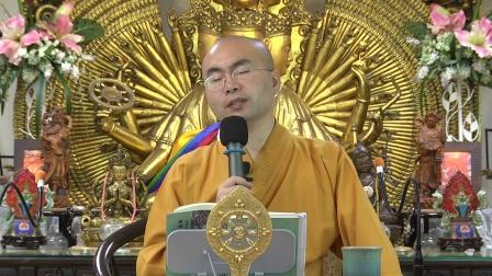 2012-11-14,釋禪波羅蜜次第法門,講於桑耶精舍
