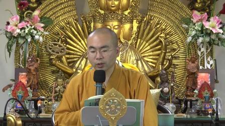 2012-11-07,釋禪波羅蜜次第法門,講於桑耶精舍