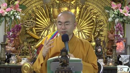 2013-04-24,釋禪波羅蜜次第法門,講於桑耶精舍