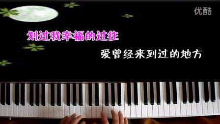 桔梗钢琴弹唱--《天使的翅膀_tan8.com