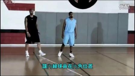 【太便宜网】德隆‧威廉斯 NBA篮球教学 - 变向运球  向后垫步(中文字幕) (HD)