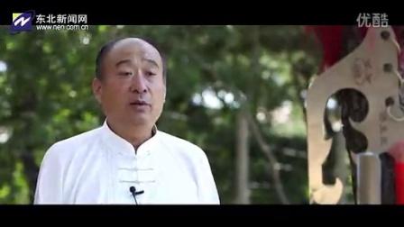 精武辽宁-罕王拳成片~1
