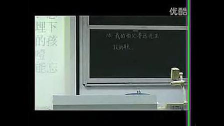 启功体硬笔书法技法训练行书