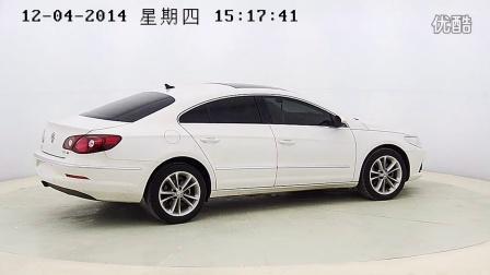 【车猫】大众 2012年款 CC 1.8TSI 双离合 豪华版