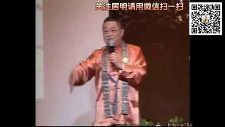 李居明新加坡讲学a 39