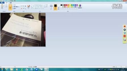 如何将为知笔记中的照片变小的方法