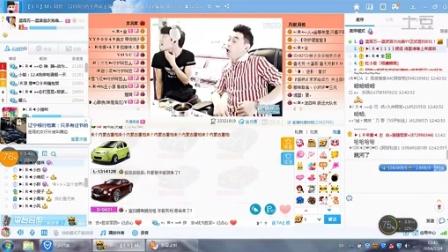 四平青年 蓝波 签约YY语音831IR娱乐MC阿哲现场直播