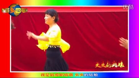 夏津县渡口驿_曾经有过梦的自频道-优酷视频
