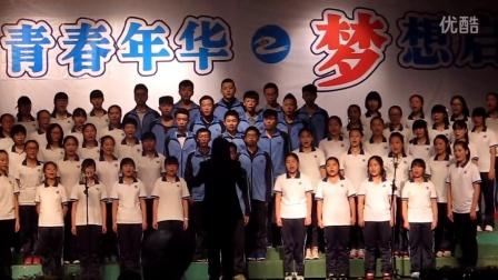 重庆实验中学高2016级11班歌咏比赛《鼓浪屿》2