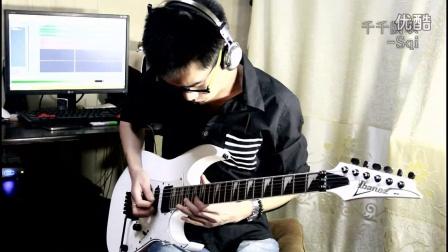 千千阙歌-Sqi娱乐(电吉他)