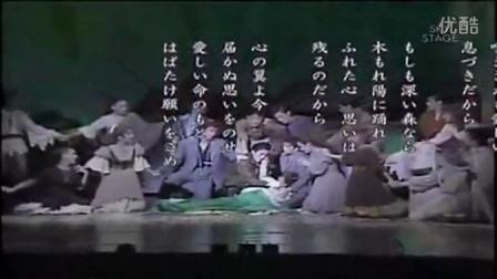 大浦みずき様へ 花組OG38人「心の翼」