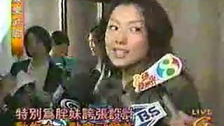 刘德华新闻88.andy视频-懷念E-News娛樂新聞    華仔