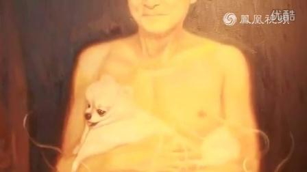 李敖也玩裸体,李敖裸体画像公开展出
