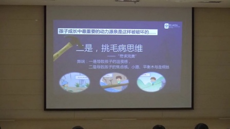 周海宏谈琴第六讲-孩子学琴的动力从哪里来?(萌筝汇)