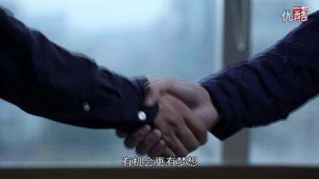2015基准方中宣传片