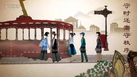 刘真平用男童声配音的文明中国礼公益广告(皮影篇)