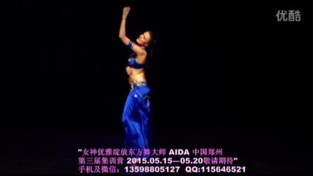 郑州舞艺温可馨舞蹈班 俄罗斯肚皮舞大师AIDA
