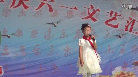 徐诺视频 《我们的节日》二年级诗歌朗诵