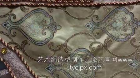 学员制作窗帘,制作帘头,深圳添艺窗帘培训学校的视频 2014
