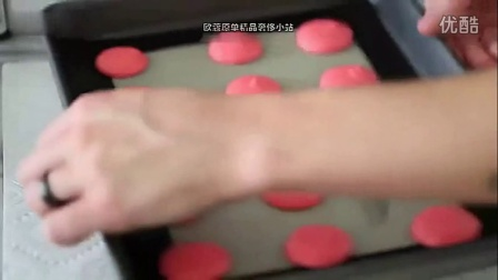 欧式小蛋糕制作 玫瑰马卡龙