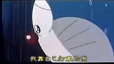 《再会了!小叮当》哆啦A梦の感人大结局感人视频催人泪下
