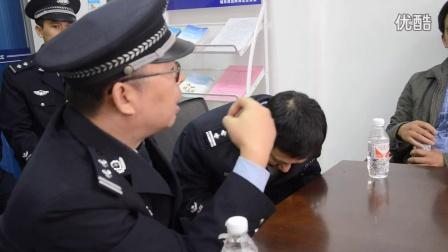 与藤县公安局领导零距离对话