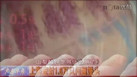 润唐馒头面包机酸奶的制作方法