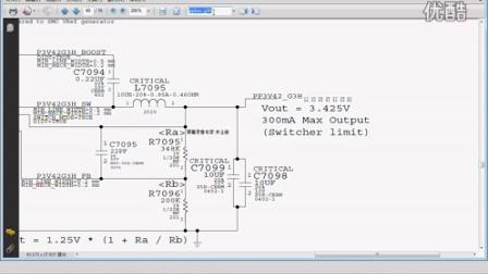 笔记本维修视频教程 苹果维修培训 电脑维修培训 主板维修培训 接口原理