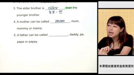 香港英皇教育小学三年级英语阅读第一课(粤语版)