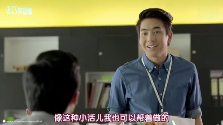 【BTS】【Office Syndrome EP04 】