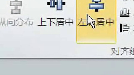 王子老师-PPT2010实例【逼真翻书效果】课录