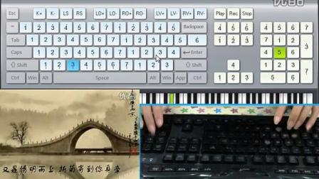 清明雨上 EOP键盘钢琴弹奏