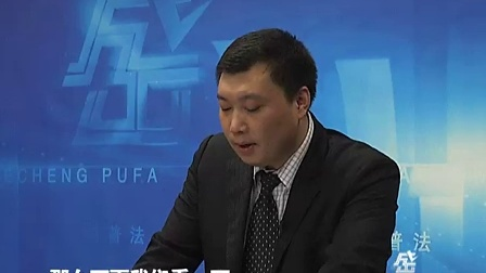 岳成普法第121期《劳动合同的解除与终止解析》上 主讲:汤宏宇律师