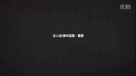 腾讯动漫&爱奇艺 联合《妖怪》动画版预告