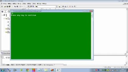 C语言第八章函数C程序C源文件函数的关系_教学_3_刘建华